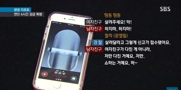 조선대 의전원장, '감금·폭행 사태'에 대한 사과문을