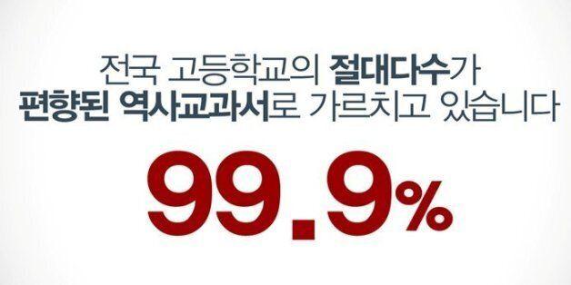 황교안 총리의 PPT 발표에 점수를