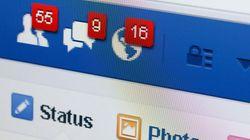 페북, 한국서도 사망자 계정관리 기능