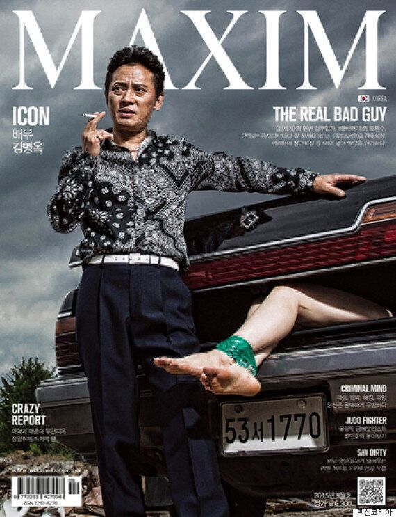 War Of Words Between Maxim Korea And Female Rights Group In