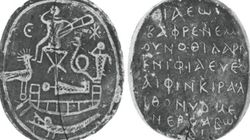 그리스-로마 시대의 양면 부적이