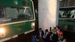 지하철 2호선 상왕십리역 열차 추돌 사고 200명 부상