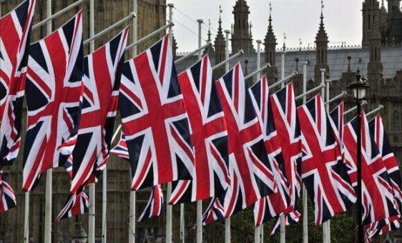 Banderas Reino