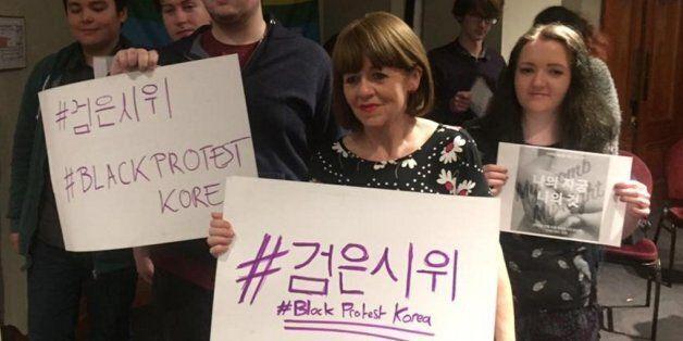 아일랜드인들이 한국의 '검은 시위'에 연대의 메시지를 보내고