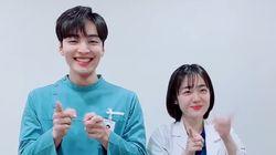 '김사부2' 소주연과 김민재도 '아무 노래' 챌린지에