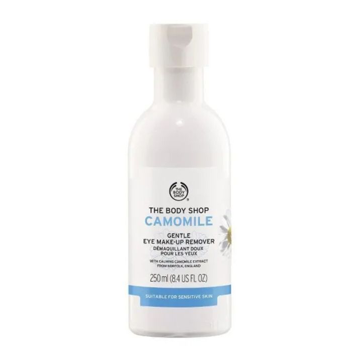 Camomile Gentle Eye Make-Up Remover,The Body Shop