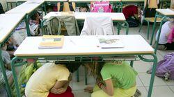 Υπάρχει αντισεισμικός σχεδιασμός στα σχολεία; Τι πρέπει να κάνουμε σε περίπτωση σεισμού. Οδηγίες για