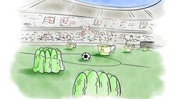 Les Anglais participeront-ils à l'Euro 2020 malgré le