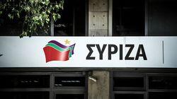 ΣΥΡΙΖΑ: Αναποφάσιστοι στην Κουμουνδούρου για την αλλαγή