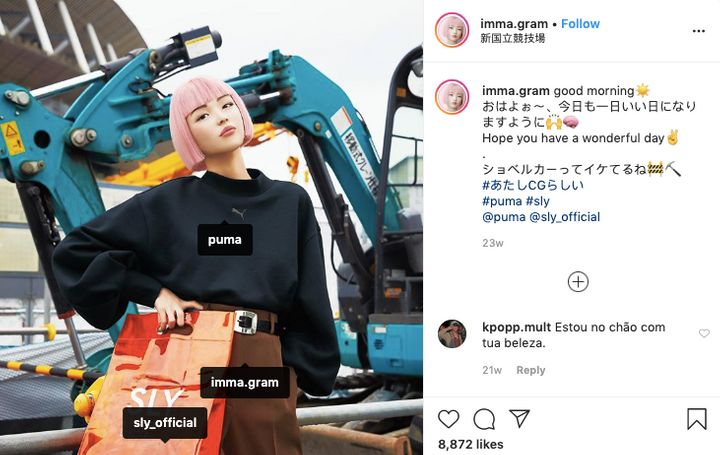 Brands Are Building Their Own Virtual Influencers. Are Their Posts Legal?