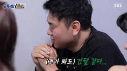 홍제동 감자탕집 아들, 백종원도 놀란 달라진 모습
