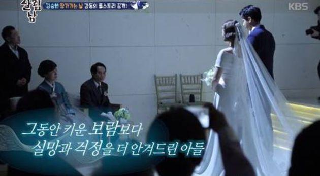 김승현 딸 수빈 양이 아빠의 결혼식이 끝난 뒤 눈물로 전한
