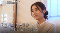 이혼 경험한 토니안 어머니가 배우 박은혜에게 해준 조언들