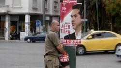Με ομιλία του Τσίπρα θα αρχίσει το δεύτερο συνέδριο του ΣΥΡΙΖΑ. Δείτε αναλυτικά το