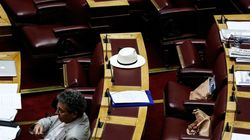 Περί αναθεώρησης: Το Σύνταγμα των