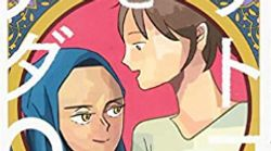 ルームメイトのイスラム教徒は「普通の女の子」だった。マンガ『サトコとナダ』から学ぶ等身大のムスリム女性