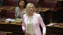 «Δεν θα είμαι ξανά υποψήφια με τον ΣΥΡΙΖΑ» δηλώνει η Ραχήλ Μακρή και «φλερτάρει» με
