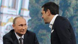 Βουλή: Ερώτηση της ΝΔ περί ελληνικού αιτήματος προς της Ρωσία για δάνειο 10 δισ. δολαρίων προκειμένου να γυρίσουμε στη