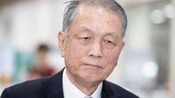 대법원이 '문화계 블랙리스트' 김기춘에 대해 내린