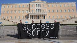 Μελέτη: Οι φτωχότεροι πανεπιστημιακοί στην Δυτική Ευρώπη είναι οι