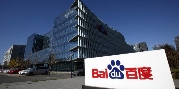 The Baidu Inc. logo is displayed outside company's headquarters in Beijing, China, on Wednesday, Nov....