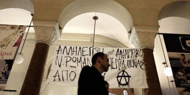 Δεκάδες προσαγωγές μετά από διαμαρτυρία για τον