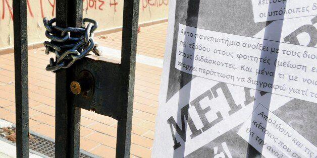 «Καμπανάκι» καθηγητών: Κινδυνεύει το εξάμηνο στη Νομική