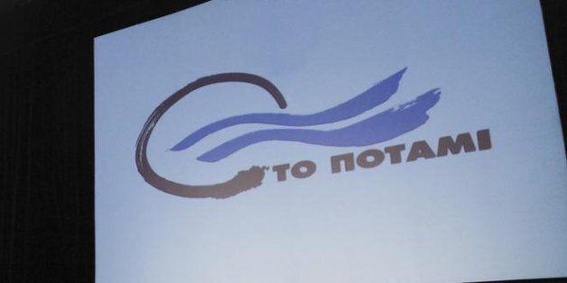 Ποτάμι: Στη Τρόικα δεν λέμε