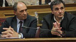 Ομάδα που θα ασχολείται αποκλειστικά με την Ελλάδα συστήνει στην Αθήνα η Ευρωπαϊκή Τράπεζα