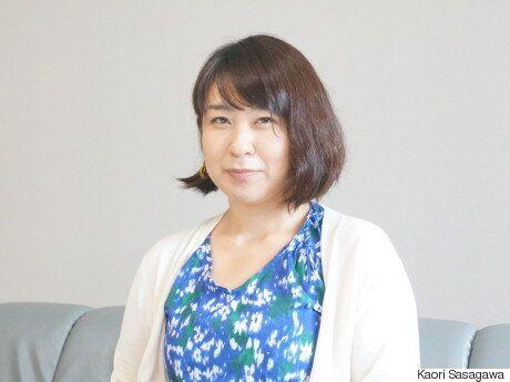 31歳で社会人デビュー→離婚