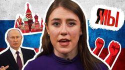 Я/МЫ - Tο πιο δημοφιλές σύμβολο στη Ρωσία που μπορεί να σώσει κάποιον ακόμη και από τη