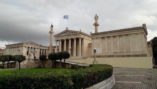 Ακαδημία Αθηνών: Μεγαλείο Αρχιτεκτονικής και Ελληνικού