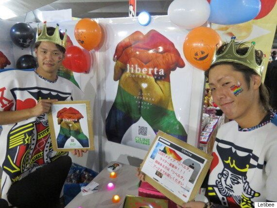 【画像】横浜レインボーフェスタLGBT 2015