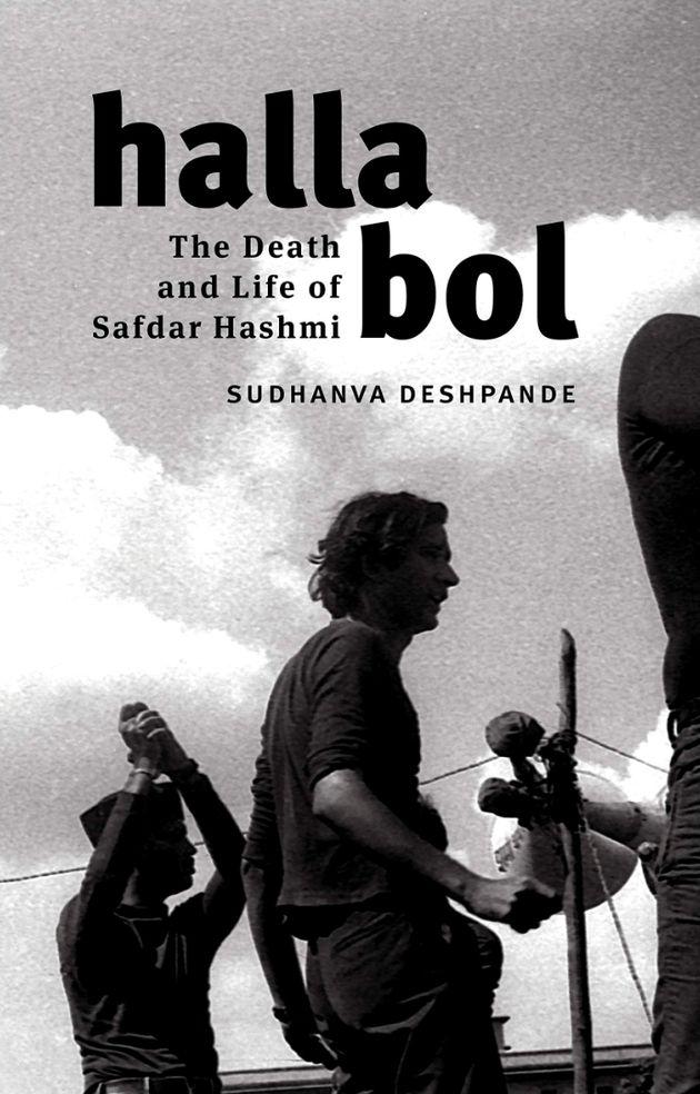 Author: Sudhanva Deshpande, Publisher: Leftword; pp: 257; Price: Rs