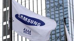 삼성그룹이 중국에 3,000만 위안 상당을