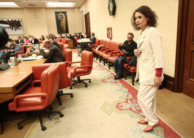 María Jesús Montero en una comparecencia en el
