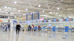 Εννέα επενδυτές για το 30% του αεροδρομίου Αθηνών, ένας για τη μαρίνα