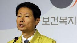 보건복지부가 중국발 항공기 입국금지에 대한 입장을 다소