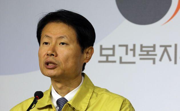 김강립 보건복지부
