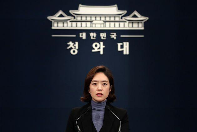 (자료사진) 고민정 전 청와대