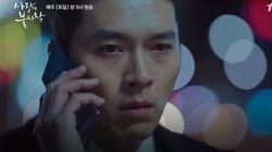 '사랑의 불시착' 동시간대 시청률 1위 만든 서울-평양 상황 (엔딩