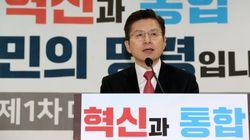 한국당이 '이낙연 대항마'를 구하지 못하고