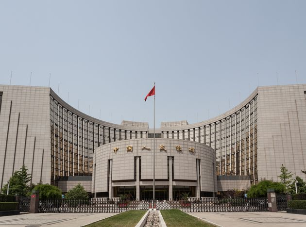 Guangzhou, Chinay - May 13, 2013: The headquarter of Central Bank of China is taken in Beijing.It is...