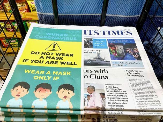 現地新聞に折り込まれた勧告イラスト
