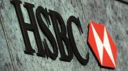 Multa de 2,1 millones de euros al HSBC por incumplir la ley de