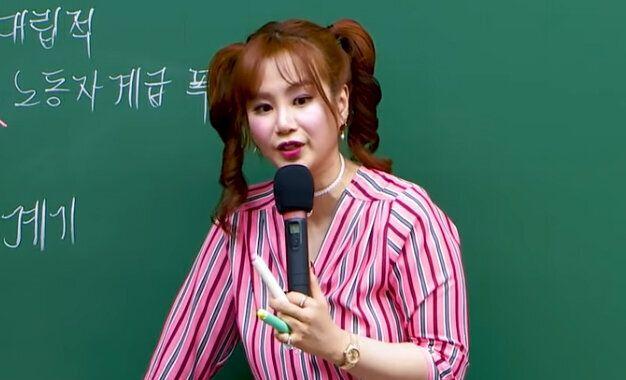 강사 이지영씨의 유튜브 영상 화면