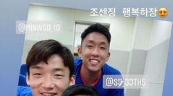 수원 삼성 최성근이 SNS '조센징' 표현 논란에 사과하며 한