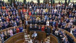 La imagen que más da que hablar: mira la diferencia entre los diputados de la primera fila y los de la
