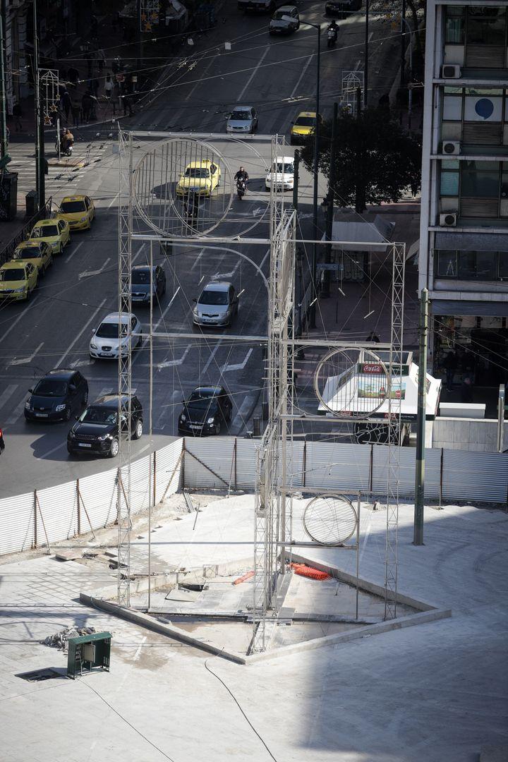 Πλατεία Ομόνοιας