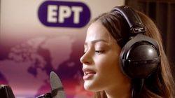 Eurovision: Η Στεφανία Λυμπερακάκη θα εκπροσωπήσει την Ελλάδα στο